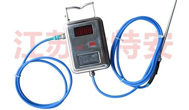 矿用温度传感器客户收到货后要先验货